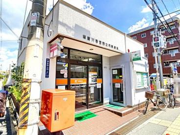 寝屋川香里西之町郵便局の画像1