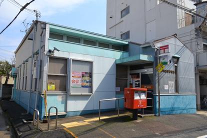 寝屋川田井郵便局の画像1