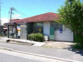 川西結崎郵便局