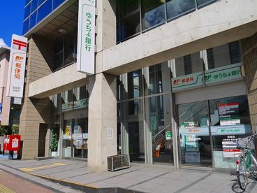 奈良西郵便局の画像4