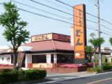 ステーキのどん 西明石店