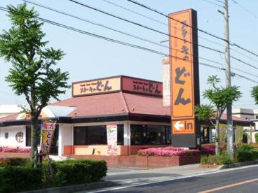ステーキのどん 西明石店の画像1