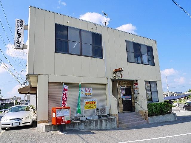 奈良菅原簡易郵便局の画像