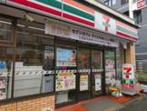 セブンイレブン 横浜中山南店