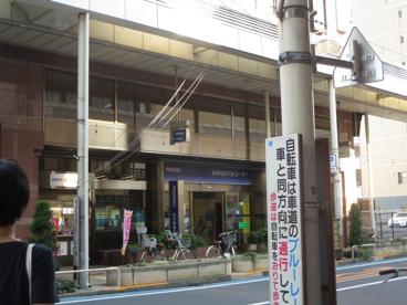 みずほ銀行小岩支店の画像1