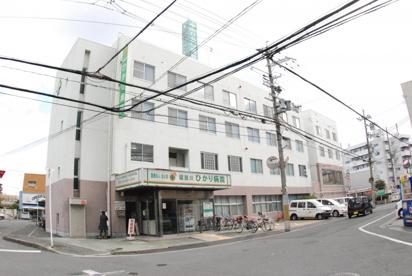 寝屋川ひかり病院の画像1