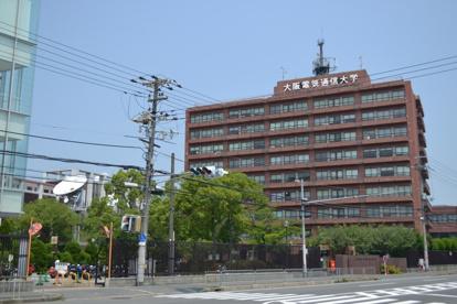 大阪電気通信大学 寝屋川キャンパスの画像1