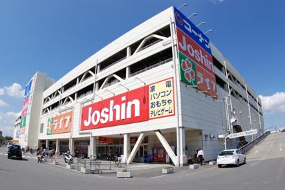 ジョーシン寝屋川店の画像1
