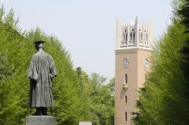 早稲田大学の画像1