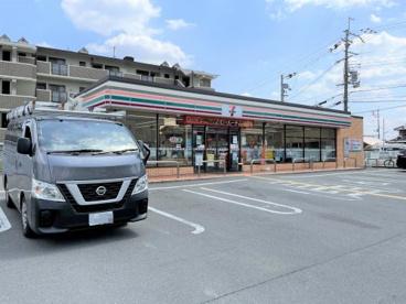 セブンイレブン寝屋川仁和寺町店の画像1