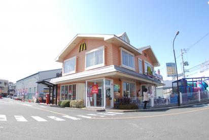 マクドナルド仁和寺店の画像1