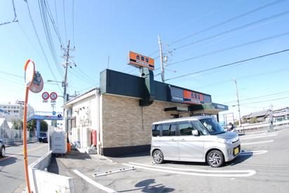 吉野家 寝屋川仁和寺店の画像1