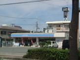 ローソン山幹南武庫之荘店