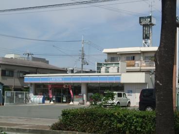 ローソン山幹南武庫之荘店の画像1