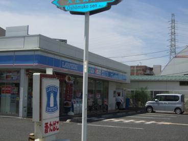 ローソン水堂町4丁目店の画像1