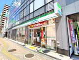 ファミリーマート寝屋川香里新町店