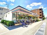 セブンイレブン寝屋川松屋町店