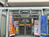 リバーシティ21郵便局