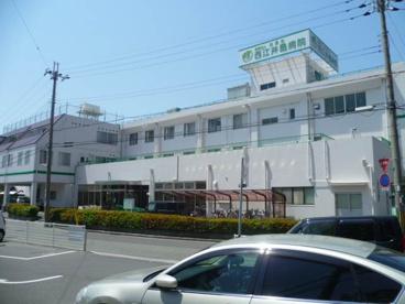 西江井ヶ島病院の画像1