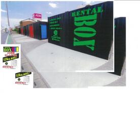 レンタルボックス日進の画像1