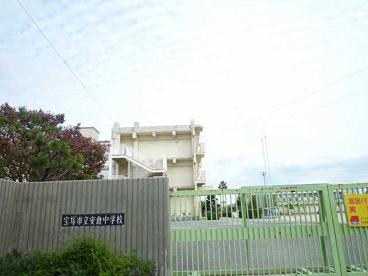 安倉中学校の画像1