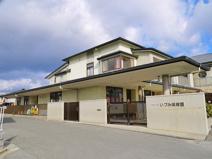 木津川市立 いづみ保育園