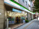 ファミリーマート三軒茶屋駅南口店