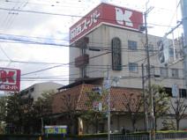 関西スーパーマーケット小野原店