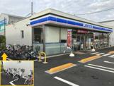 ローソン 三橋6店