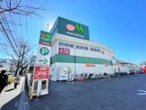 マルエツ 大泉学園店