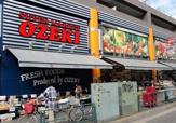 オオゼキ武蔵小山店