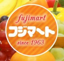 フジマート武蔵小山店の画像1