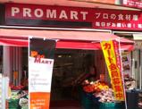 プロマートウィラ大井店