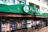 トップ鹿島店