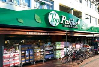 トップ鹿島店の画像1