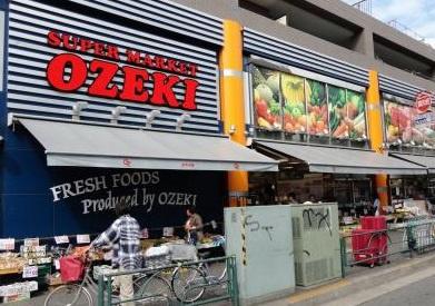 オオゼキ戸越銀座店の画像1