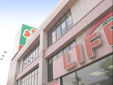ライフ大崎ニューシティ店の画像1