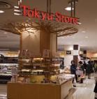 五反田東急ストアの画像1
