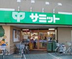 サミットストア大田中央店