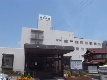 野木病院の画像1