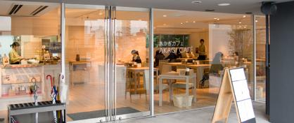 あかぎカフェの画像1