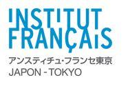 フランス語学校 アンスティチュ・フランセ東京(旧東京日仏学院の画像1