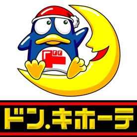 ドン・キホーテ ピカソ西早稲田店の画像1