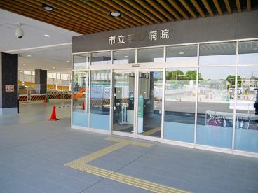 市立奈良病院の画像3