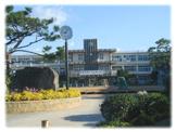名護小学校