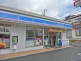 ローソン神奈川工科大学前店
