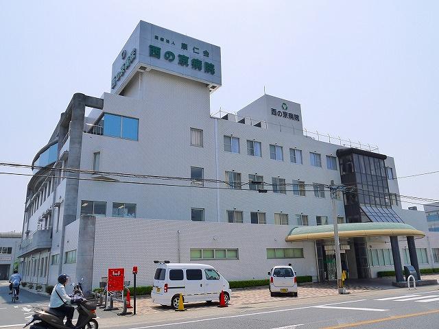 医療法人 康仁会 西の京病院の画像