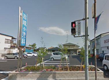 吉成小児科医院の画像1