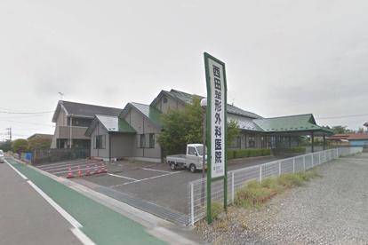 西田整形外科医院の画像1