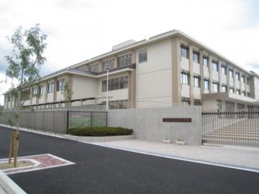 木津川市立 城山台小学校の画像1